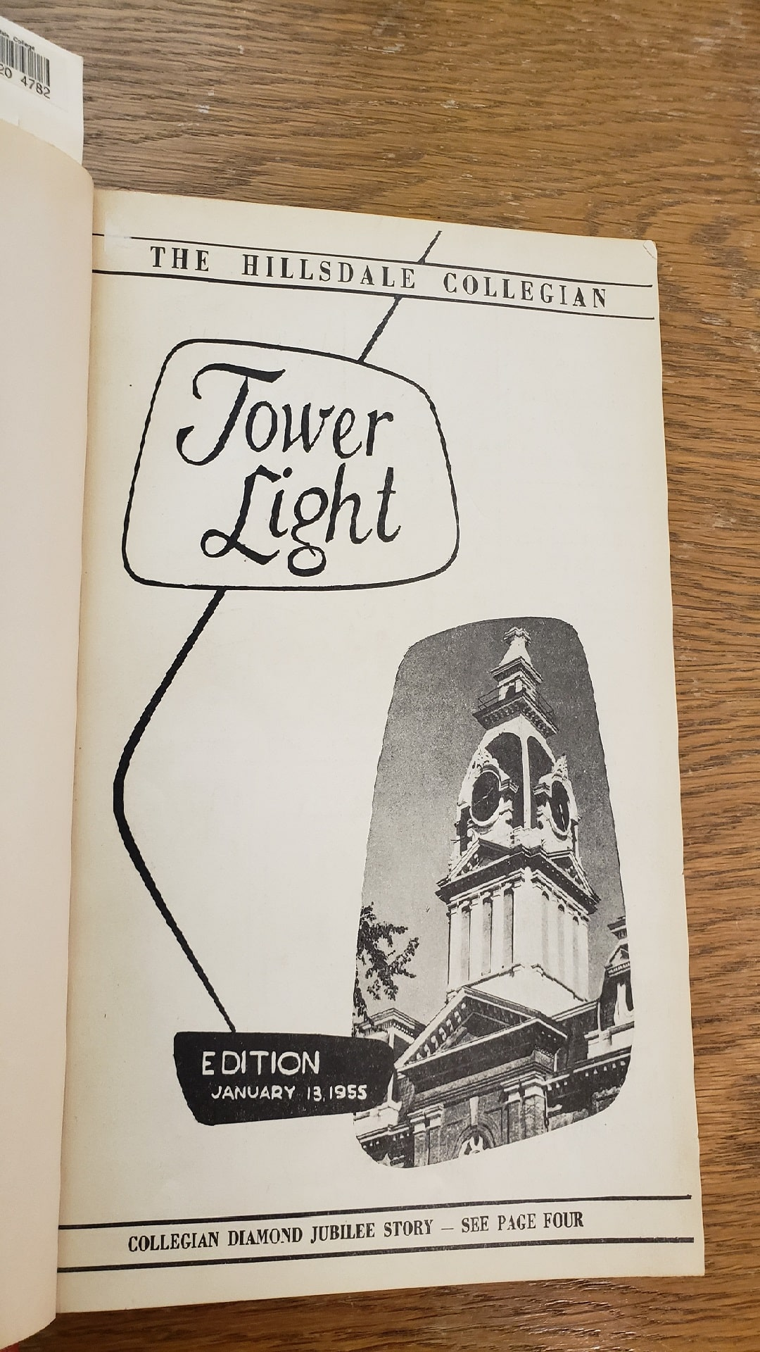 First edition cover of the tower light